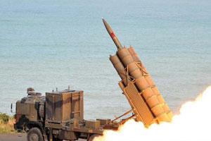 T-300 Multi Barrel Rocket Launcher System